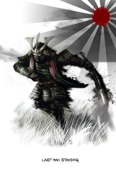 samurai by WhoAmI01 on deviantART