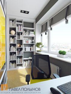 Интерьер кабинета / Home office / home office ideas / home office decor / #design #interior #homedecor #interiordesign
