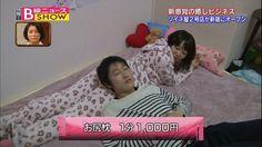 添い寝1分1000円のお店wwwwwwwww ネタめし.com
