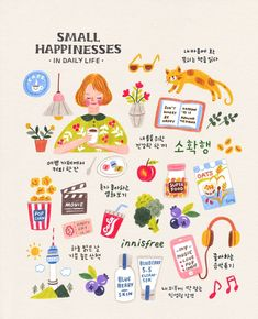 Many many little things that make us happy during the day can change our whole life! Today's joys into tomorrow's blessings 💫 Poster S, Good Notes, Illustrations And Posters, Cute Illustration, Cute Stickers, Cute Drawings, Cute Art, Doodles, Artsy