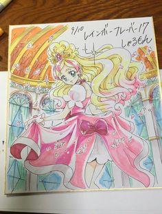 Go Princess Precure Magical, Futari Wa Pretty Cure, Illustrations And Posters, Cute Art, Artwork, Anime, Cartoon, Drawing Inspiration, Magical Girl