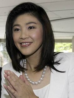 Thai Ex Prime Minister    Yingluck Shinawatra