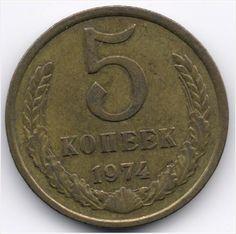 Soviet Union 5 Kopeks 1974 Veiling in de Rusland,Europa (niet of voor €),Munten,Munten & Banknota's Categorie op eBid België