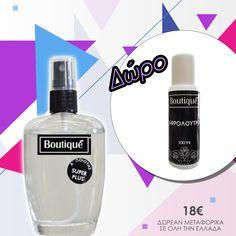 💜💜𝑷𝒆𝒓𝒇𝒖𝒎𝒆 𝒊𝒔 𝒕𝒉𝒆 𝑲𝑬𝒀 𝒕𝒐 𝒐𝒖𝒓 𝒎𝒆𝒎𝒐𝒓𝒊𝒆𝒔💜💜 Με την αγορά αρώματος 100ml  σας κάνουμε ΔΩΡΟ αφρόλουτρο 100ml Τιμή 18€ 𝝙𝝮𝝦𝝚𝝖𝝢 𝝡𝝚𝝩𝝖𝝫𝝤𝝦𝝞𝝟𝝖 𝝨𝝚 𝝤𝝠𝝜 𝝩𝝜𝝢 𝝚𝝠𝝠𝝖𝝙𝝖! #boutiqueshopgr #boutiqueshop #eshop #shoponline #αρώματα #άρωμα #perfumes #perfume #superdeal #superplus Perfume Bottles, Beauty, Beauty Illustration