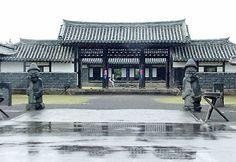 cheju island south korea | Jeju Folk Village Travel Guide - Jeju (Cheju) Island, South Korea