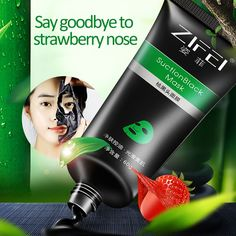 2017 New Hot Blackhead Remover Deep Cleansing Mud Black Mask Face Skin Care Suction Black Mask