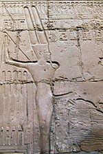 Menu: Dios lunar, de la fertilidad y la vegetación, dios de la lluvia, protector de los comerciantes y los mineros, representaba la fuerza generadora de la naturaleza en la mitología egipcia.