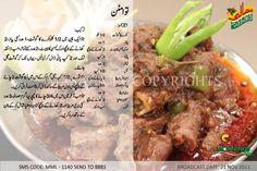 Tawa Mutton