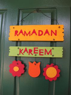 Ramadan Kareem Decoration by FigsandOlives on Etsy