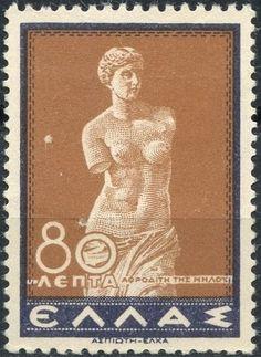 Details of Greece stamp of 1937 issue, black violet & orange brown, Venus of Melos design, wmk crowns (id Rare Stamps, Old Stamps, Postage Stamp Design, Postage Stamps, Ancient Greek Art, Greek And Roman Mythology, Greek History, Greek Culture, Mail Art