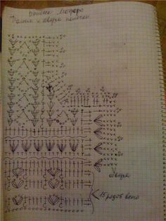 Мадемуазель_сх2 (osinka - Tonic).jpg