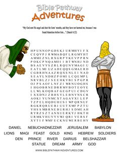 A word search puzzle from the bible story, Thrown To The Lions - Daniel and the lion's den! Roooarrrrrr!