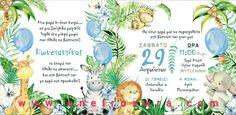Προσκλητήριο Βάπτισης Σκληρό Βιβλιαράκι με θέμα τη Ζούγκλα – 2020 – 1770-Νο91Κ – Ζωάκια Ζούγκλας