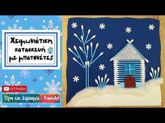 Χειμωνιάτικη κατασκευή με μπατονέτες και βαμβάκι | Winter craft with cotton swabs and cotton - DIY - YouTube Pandora, Youtube, Youtubers, Youtube Movies
