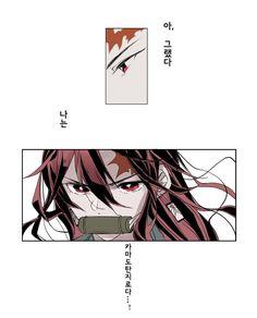 Anime/manga mostly. — Kimetsu No Yaiba short translation Manga Anime, Anime Couples Manga, Cute Anime Couples, Anime Art, Manga Girl, Anime Girls, Demon Slayer, Slayer Anime, Anime Angel