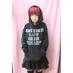 Tokyo Ghoul Anteiku Cafe Hooded Sweat Shirt Kaneki Ken Anime ($20) ❤ liked on Polyvore featuring tops, hoodies, sweatshirts, green, t-shirts, women's clothing, animal tops, hooded sweatshirt, green top and hooded sweat shirt
