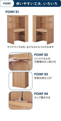 Study Desk, Humble Abode, Computer, Towel, Cabinet, Interior, Future, Design, Ideas