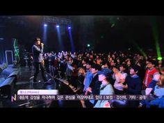 문화콘서트 난장 NANJANG ; 몽니 monni ; band music
