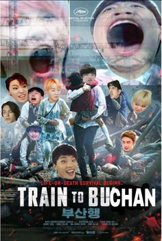 Jisoo Seventeen, Seventeen Memes, Seventeen Album, Got7 Funny, Funny Kpop Memes, Mingyu Wonwoo, Woozi, Meme Faces, Funny Faces