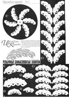 picage.ru | Бесплатный хостинг картинок