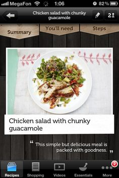 Must have recipes app apps for iphone pinterest app and app a showcase of the best examples of beautifully designed mobile apps iphone ipad android ui patterns forumfinder Choice Image