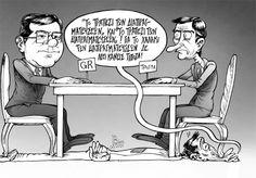 προλετάριος: Τα αδιέξοδα