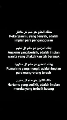 Rubah Sudut Pandang Reminder Quotes, Self Reminder, Mood Quotes, Daily Quotes, Best Quotes, Life Quotes, Strong Quotes, Positive Quotes, Motivational Quotes