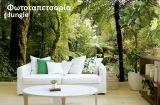 Φωτοταπετσαρία JUNGLE: Click to ZOOM Outdoor Sofa, Outdoor Furniture, Outdoor Decor, Inspiration, Home Decor, Biblical Inspiration, Decoration Home, Room Decor, Inspirational