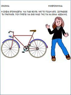 Φυλλα εργασίας για την κυκλοφοριακή αγωγή Special Education, Baby Care, Counseling, Worksheets, Back To School, Transportation, Preschool, Projects To Try, Bicycle