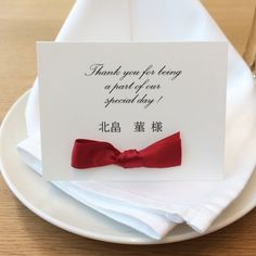 one side ring place cards 席札