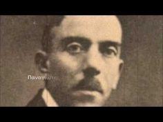 ΤΟ ΜΙΝΟΡΕ ΤΗΣ ΤΑΒΕΡΝΑΣ, 1939, Π. ΤΟΥΝΤΑΣ, ΣΤΡ. ΠΑΓΙΟΥΜΤΖΗΣ Abraham Lincoln