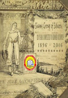 Shams Group of Schools Summer Olympic Started 120 years ago......  The 1896 Summer Olympics (Modern Greek: Θερινοί Ολυμπιακοί Αγώνες 1896, Therinoí Olympiakoí Agó̱nes 1896), officially known as the Games of   the I Olympiad, was a multi-sport event held in Athens, Greece, from 6 to 15 April 1896. It was the first international Olympic Games held in the   Modern era. Because Ancient Greece was the birthplace of the Olympic Games,