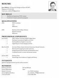 Sample Of Job Resume Application Sample Resume For Applying Teaching Job    Best Resume Collection  How To Write A Resume For A Job Application