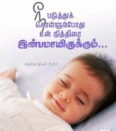 Bible Quotes, Bible Verses, Tamil Bible Words, Jesus Wallpaper, My Bible, Word Of God, Mens Fashion, Free, Quotes From The Bible