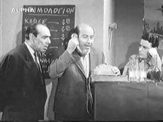 Μη μου το λες Funny Moments, Greek, Cinema, In This Moment, Film, Quotes, Youtube, Fictional Characters, Movie