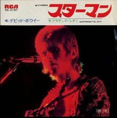 DAVID BOWIE Starman Limited Japanese 7 Inch Single   eBay