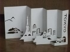 Kirigami - is a variation of origami that includes cutting of the paper