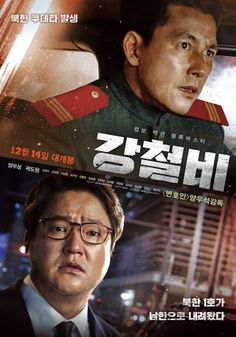 """Steel Rain A military operation in North Korea forces the leader to run into the south. A very delicate action. See the movie """"Steel Rain"""". Vicky Cristina Barcelona, Miami Vice, E Online, Colin Farrell, Al Pacino, Jung Woo Sung, Film 2017, Korean Entertainment News, Film Streaming Vf"""