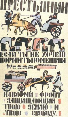 Soviet propaganda poster #ussr #russian #retro #vintage