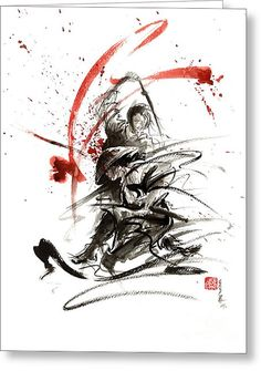 Samurai Sword Black White Red Strokes Bushido Katana Martial Arts Sumi-e…