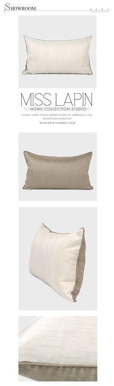 MISS LAPIN简约现代/样板房靠包抱枕/白色米灰色仿真丝撞色方腰枕-淘宝网