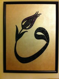 The meaning of the letter Vav in Sufism. Vav reminds us of our servanthood. - The meaning of the letter Vav in Sufism. Vav reminds us of our servanthood. Arabic Tattoo Design, Cute Embroidery Patterns, Arabic Calligraphy Art, Turkish Art, Beste Tattoo, Tile Art, Meaningful Tattoos, Islamic Art, Chinese Art