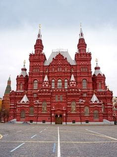 National Historic Museum at Red Square in Moscow, Russia.I want to visit here one day.Please check out my website thanks. www.photopix.co.nz