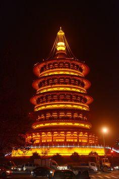 Tiantiang Pagoda - Luoyang Photo by: Charles Lin #luoyang #henan #china #tiantiangpagoda #amazinghenan #wherechinabegan #beautifulchina #travel www.visithenan.org