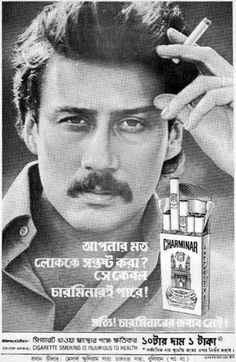 14 Vintage Ads by Bollywood You Do Not Want to Miss