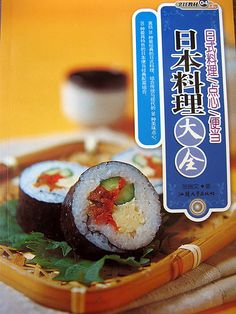 Japanese food recipe blog in english recipes for tom recipes i japanese food recipe forumfinder Image collections