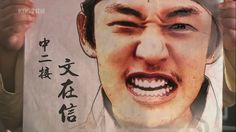 Crazy For Kdrama: Sungkyunkwan Scandal Review (SPOILERS) Yoo Ah In