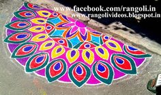 Diwali Rangoli , Kolam , Designs Images: Diwali Rangoli 2013