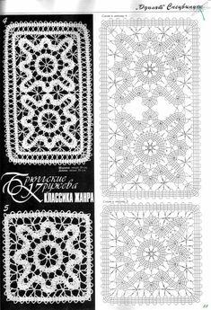 "Photo from album ""Брюггское кружево"" on Yandex. Irish Crochet, Crochet Lace, Crochet Stitches, Bruges Lace, Bobbin Lace Patterns, Crochet Patterns, Crochet Magazine, Irish Lace, Knitting Yarn"