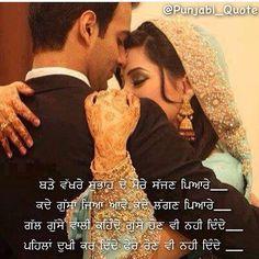 #PQ #Punjabi #PunjabiQuote #PunjabiStatus . . . .....✍ OwnEr ☞@jass.4u